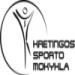Kretingos SM-2007 (B div.)